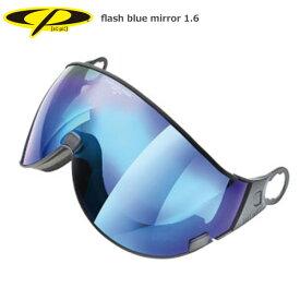 CP〔シーピー スキーヘルメット バイザー スペアレンズ〕<2020>flash blue mirror 1.6/CPC1942