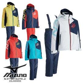【タイムセール!11/12 13時まで】MIZUNO〔ミズノ スキーウェア ジュニア〕<2019>N-XT スキースーツ ジュニア Z2JG8955【上下セット ジュニア】【サイズ調節可能】【BLSM】
