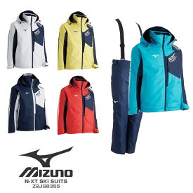 MIZUNO〔ミズノ スキーウェア〕<2019>N-XT スキースーツ ユニセックス Z2JG8355【上下セット 大人用】【送料無料】 MEN 【BLSM】