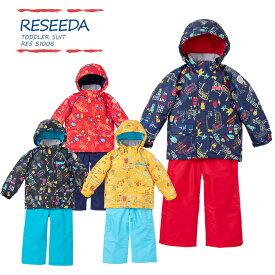 RESEEDA〔レセーダ スキーウェア ジュニア キッズ〕<2019>TODDLER SUIT RES51006【上下セット 】【サイズ調節可能】〔SA〕