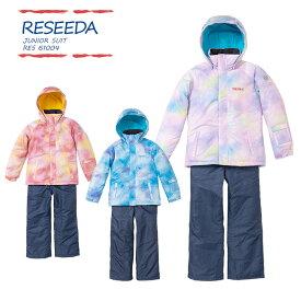 RESEEDA〔レセーダ スキーウェア ジュニア〕<2019>JUNIOR SUIT RES61004【上下セット ジュニア】【サイズ調節可能】〔SA〕