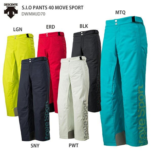 DESCENTE〔デサント スキーウェア パンツ〕<2019>S.I.O PANTS 40 MOVE SPORT/DWMMJD70【送料無料】【MUJI】〔SA〕