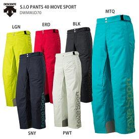 DESCENTE デサント スキーウェア メンズ mens パンツ <2019>S.I.O PANTS 40 MOVE SPORT/DWMMJD70【MUJI】〔SA〕