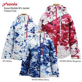 PHENIX〔フェニックス スキーウェア レディース ジャケット〕<2019>Snow Marble W's Jacket〔スノーマーブルウーマンズジャケット〕PS882OT68 送料無料 【RSS】