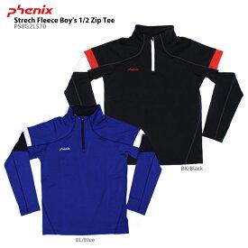 【割引セール中!】PHENIX〔フェニックス ジュニア アンダーシャツ〕<2019>Strech Fleece Boy's 1/2 Zip Tee PS8G2LS70〔SAA〕