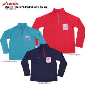 【エントリーで最大24倍!10/25限定】クーポン配布中!10/22 12:00までPHENIX フェニックス ジュニア アンダーシャツ ベース 子供用 <2019> Stretch Fleece Pt. Pocket Girl's 1/2 Zip tee PS8H2LS75 旧モデル 〔SAA〕