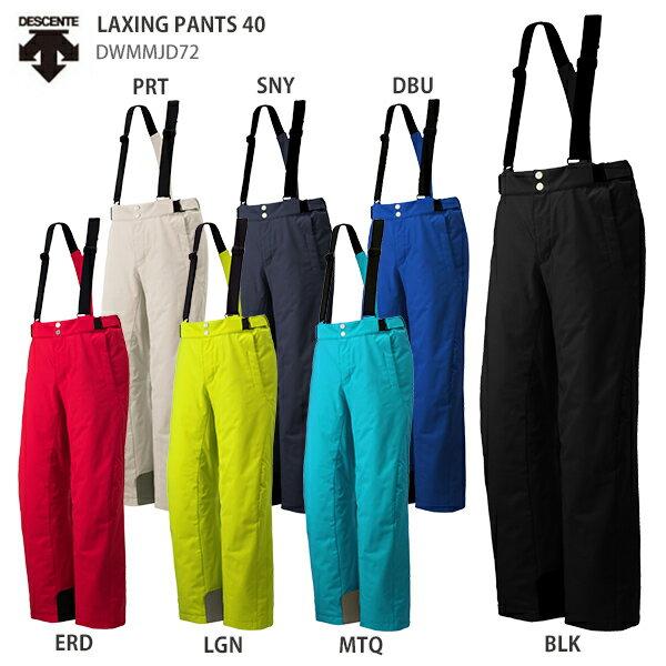 DESCENTE〔デサント スキーウェア パンツ〕<2019>LAXING PANTS 40/DWMMJD72【SS〜XA-80】