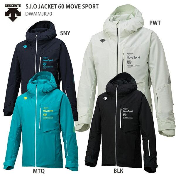 DESCENTE〔デサント スキーウェア ジャケット〕<2019>S.I.O JACKET 60 MOVE SPORT/DWMMJK70【送料無料】【MUJI】
