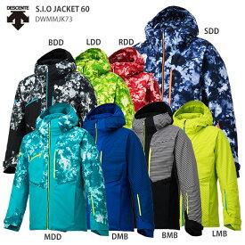 DESCENTE〔デサント スキーウェア ジャケット〕<2019>S.I.O JACKET 60/DWMMJK73【送料無料】【GARA】