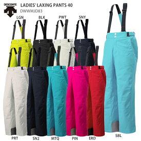 DESCENTE〔デサント スキーウェア レディース パンツ〕<2019>LADIES' LAXING PANTS 40/DWWMJD83【MUJI】〔SA〕