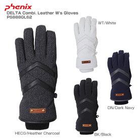 PHENIX〔フェニックス レディース スキーグローブ〕<2019>DELTA Combi. Leather W's Gloves PS888GL62