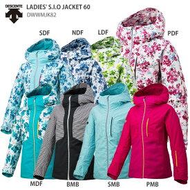 DESCENTE デサント スキーウェア レディース ジャケット <2019> LADIES S.I.O JACKET 60/DWWMJK82【送料無料】【GARA】【RSS】〔SA〕