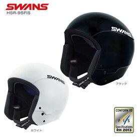 ヘルメット SWANS スワンズ 2021 HSR-95FIS 20-21 NEWモデル スキー スノーボード