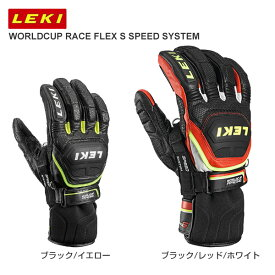 LEKI〔レキ グローブ〕<2019>WORLDCUP RACE FLEX S SPEED SYSTEM【送料無料】WC