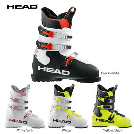HEAD〔ヘッド ジュニア スキーブーツ〕<2019>Z3〔ゼット3〕