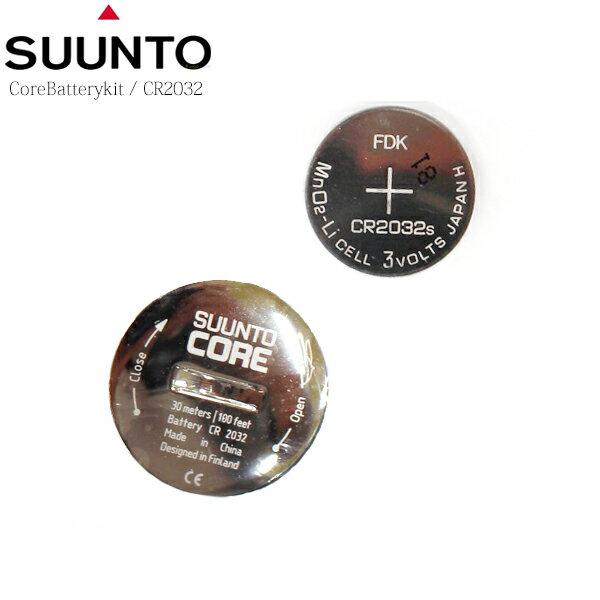 SUUNTO〔スント ウォッチバッテリー〕CoreBattrykit / CR2032 / SS014386000