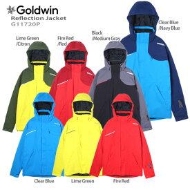 GOLDWIN〔ゴールドウィン スキーウェア ジャケット〕<2018>Reflection Jacket G11720P〔SA〕