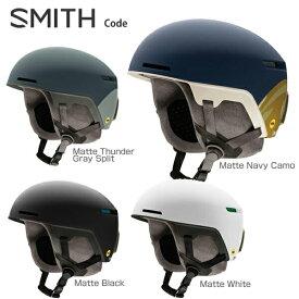 SMITH〔スミス スキーヘルメット〕<2018>Code Mips〔コード〕【ASIAN FIT】【boa搭載】〔SAH〕