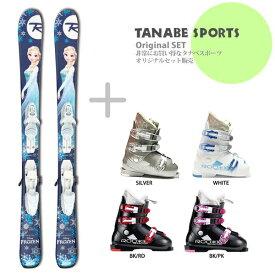 【スキー セット】ディズニー ROSSIGNOL〔ロシニョール ジュニアスキー板〕<2018>FROZEN KID-X〔アナと雪の女王〕+ KID-X 4 B76 White Silver + GEN〔ゲン スキーブーツ〕ROOKIE