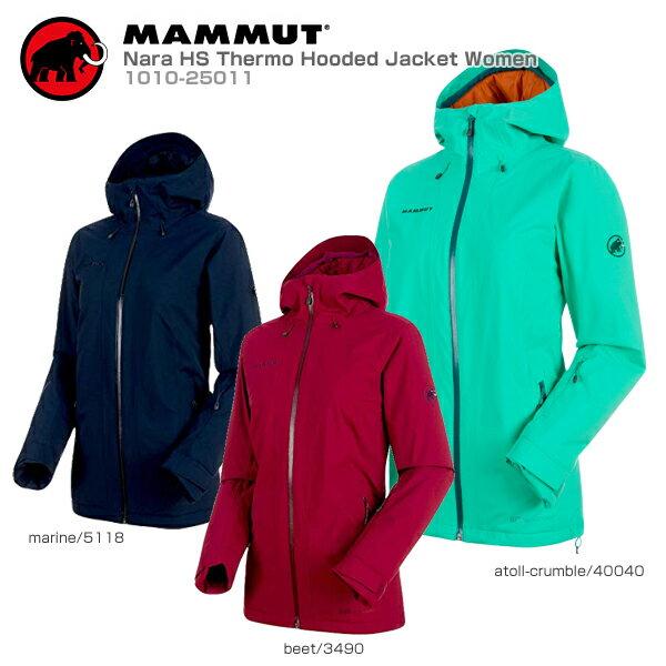 MAMMUT〔マムート スキーウェア ジャケット レディース〕<2019>Nara HS Thermo Hooded Jacket Women/1010-25011【送料無料】