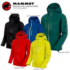 MAMMUT〔マムート スキーウェア ジャケット メンズ〕<2019>Stoney HS Jacket Men/1010-26460【送料無料】