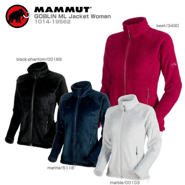 MAMMUT〔マムート ミドルレイヤー レディース〕<2019>GOBLIN ML Jacket Women/1014-19562 フリース ジャケット【送料無料】 春 スキー スノーボード