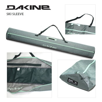 DAKINEダカイン1台用スキーケースSKISLEEVE
