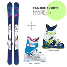 【スキー セット】ROSSIGNOL〔ロシニョール ジュニアスキー板〕<2019>EXPERIENCE PRO W KID-X + KID-X 4 B76 White Silver + NORDICA〔ノルディカ ジュニアスキーブーツ〕<2019>LITTLE BELLE 3/TEAM 3