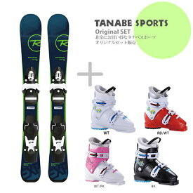 【スキー セット】ROSSIGNOL〔ロシニョール ジュニアスキー板〕<2019>EXPERIENCE PRO TEAM4 + TEAM 4 B76 Black White + HELD〔ヘルト ジュニアスキーブーツ〕BEAT