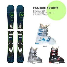 【スキー セット】ROSSIGNOL〔ロシニョール ジュニアスキー板〕<2019>EXPERIENCE PRO TEAM4 + TEAM 4 B76 Black White + GEN〔ゲン スキーブーツ〕ROOKIE