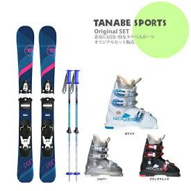 【スキー セット】ROSSIGNOL〔ロシニョール ジュニアスキー板〕<2019>EXPERIENCE PRO W TEAM4 + TEAM4 B76 White + GEN〔ゲン スキーブーツ〕ROOKIE + キザキ〔伸縮式ストック〕〔BL〕