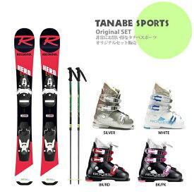 【スキー セット】ROSSIGNOL〔ロシニョール ジュニアスキー板〕<2019>HERO PRO JR TEAM4 + TEAM 4 + GEN〔ゲン スキーブーツ〕ROOKIE + ケルマ〔伸縮式ストック〕