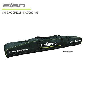 ELAN エラン 1台用 スキーケース 2022 SKI BAG SINGLE 3 CJ000718 BK/GRN 21-22 NEWモデル