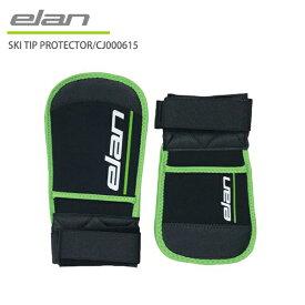 ELAN エラン スキーケース 2021 SKI TIP PROTECTOR CJ000615 20-21 NEWモデル