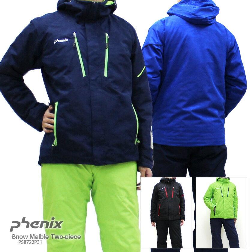 PHENIX〔フェニックス スキーウェア メンズ〕<2019>Snow Marble Two Piece PS8722P31【上下セット 大人用】【送料無料】 MEN 〔SA〕