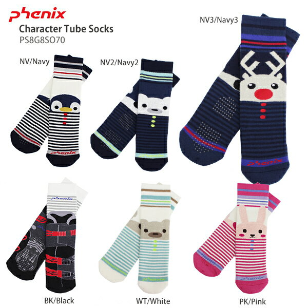 【5000円以上ご購入で送料無料】PHENIX〔フェニックス キッズ ソックス〕<2019>Character Tube Socks PS8G8SO70