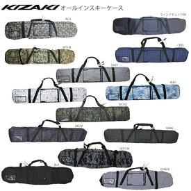 KIZAKI〔キザキ オールインワンバッグ〕<2020>オールインスキーケース〔DBS-B3755 / DBS-B3753〕
