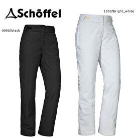 【タイムセール3/11 1:59まで】Schoffel〔ショッフェル スキーウェア レディース パンツ〕<2019>Ski Pants Pinzgau1 送料無料