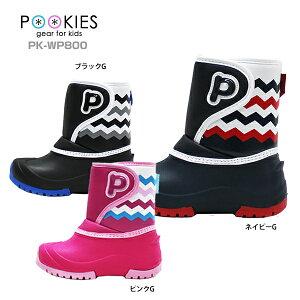 POOKIES プーキーズ ジュニア キッズ スノーシューズ 子供用 <2021> PK-WP800 20-21 旧モデル