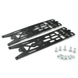 ATOMIC〔アトミック スキープレート〕Distance Plate Rear 3mm X19VAR-X12VAR/AZD000140