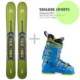 【スキー セット】SKI VENTURE〔スキーベンチャー ショートスキー板〕<2018>SKI VENTURE + TECNICA〔テクニカ スキーブーツ〕COCHISE 110