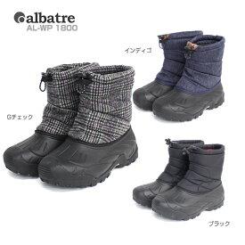 19-20 albatre〔アルバートル スノーシューズ〕<2020>AL-WP1800