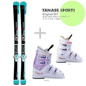 【スキー セット】ROSSIGNOL〔ロシニョール レディーススキー板〕<2019>FAMOUS 2 XPress + XPRESS W 10 B83 Black Blue + HELD〔ヘルト レディーススキーブーツ〕RHEA-55