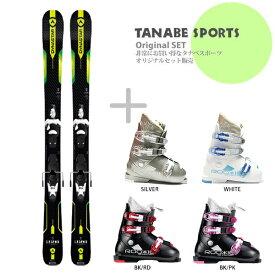 【スキー セット】DYNASTAR〔ディナスター ジュニアスキー板〕<2019>LEGEND TEAM TEAM 4 + Team 4 B76 Black White + GEN〔ゲン スキーブーツ〕ROOKIE