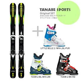 【スキー セット】DYNASTAR〔ディナスター ジュニアスキー板〕<2019>LEGEND TEAM TEAM 4 + Team 4 B76 Black White + NORDICA〔ノルディカ ジュニアスキーブーツ〕<2019>LITTLE BELLE 2/TEAM 2