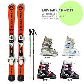 【スキー セット】BLIZZARD〔ブリザード ジュニアスキー板〕<2019>FIREBIRD JR + FDT JR 4.5 + GEN〔ゲン スキーブーツ〕ROOKIE+ ケルマ〔伸縮式ストック〕
