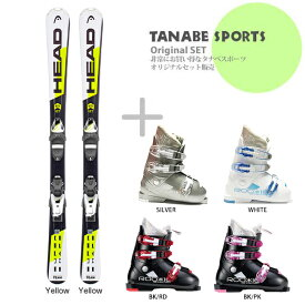 【スキー セット】HEAD〔ヘッド ジュニアスキー板〕<2019>SUPERSHAPE TEAM SLR 2〔Yellow〕 + SLR 4.5 AC + GEN〔ゲン スキーブーツ〕ROOKIE