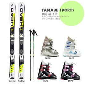【スキー セット】HEAD〔ヘッド ジュニアスキー板〕<2019>SUPERSHAPE TEAM SLR 2〔Yellow〕 + SLR 4.5 AC + GEN〔ゲン スキーブーツ〕ROOKIE + ケルマ〔伸縮式ストック〕