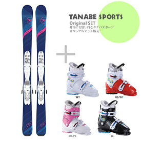 【スキー セット】ROSSIGNOL〔ロシニョール ジュニアスキー板〕<2019>EXPERIENCE PRO W KID-X + KID-X 4 B76 White Silver + HELD〔ヘルト ジュニアスキーブーツ〕BEAT