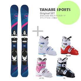 【スキー セット】ROSSIGNOL〔ロシニョール ジュニアスキー板〕<2019>EXPERIENCE PRO W TEAM4 + TEAM4 B76 White + HELD〔ヘルト ジュニアスキーブーツ〕BEAT
